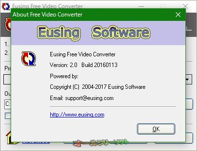 Eusing Free Video Converter--2.0--オールフリーソフト