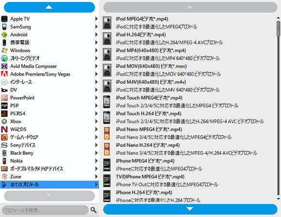 フリー 3GP 変換--オールフリーソフト