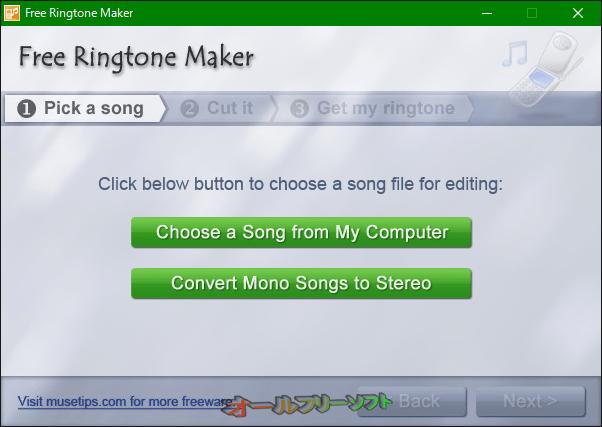 Free Ringtone Maker--起動時の画面--オールフリーソフト