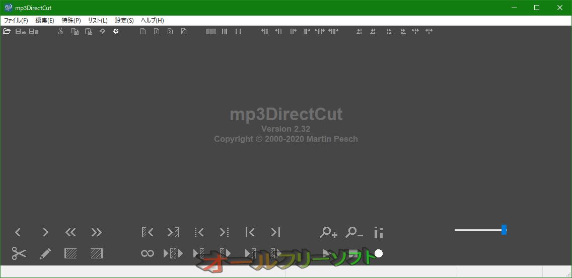 mp3DirectCut--起動時の画面--オールフリーソフト
