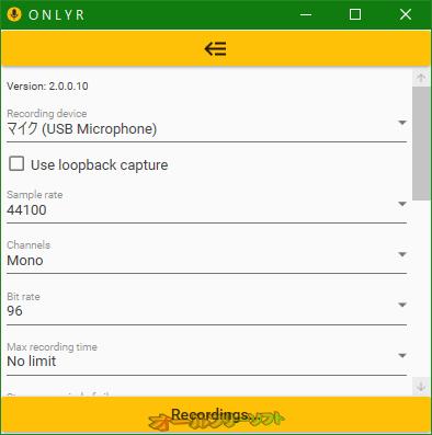 OnlyR--設定--オールフリーソフト