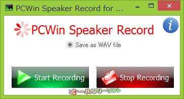PCWin Speaker Record for Windows 7 and Vista--起動時の画面--オールフリーソフト