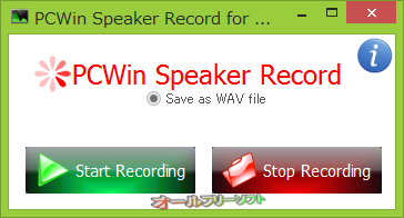 PCWin Speaker Record for Windows 7 and Vista--録音中--オールフリーソフト