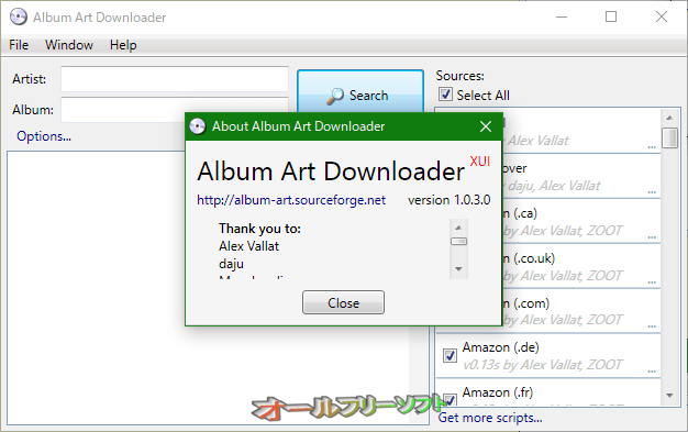 Album Art Downloader--About--オールフリーソフト