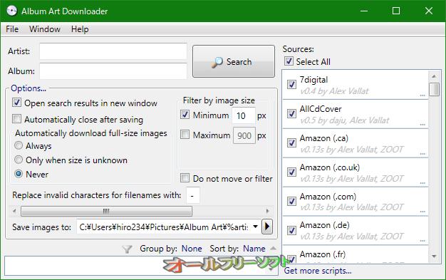 Album Art Downloader--Options--オールフリーソフト