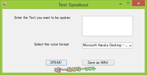 Text Speakout--起動時の画面--オールフリーソフト