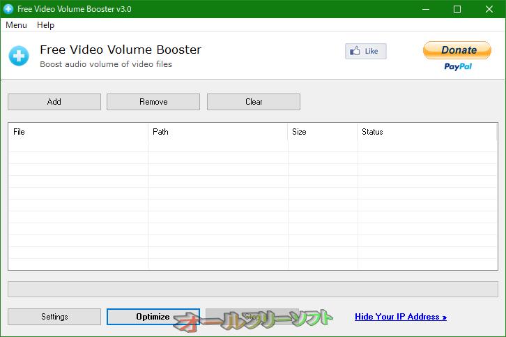 Free Video Volume Booster--起動時の画面--オールフリーソフト