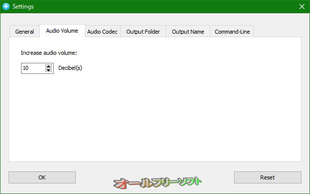 Free Video Volume Booster--Settings/Audio Volume--オールフリーソフト