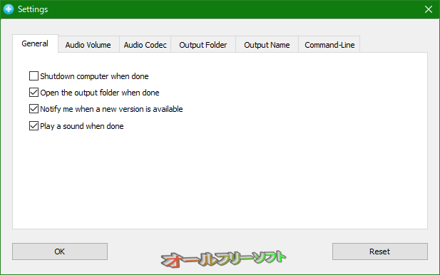 Free Video Volume Booster--Settings/General--オールフリーソフト