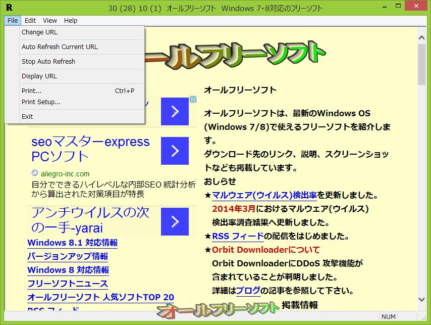 Auto Web Page Refresh Utility--メニュー--オールフリーソフト