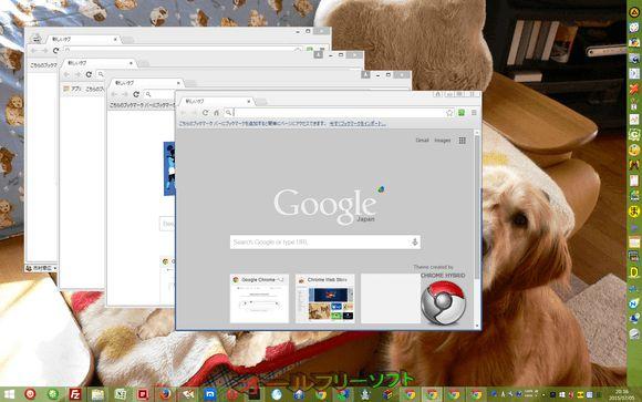 Chrome Hybrid--オールフリーソフト