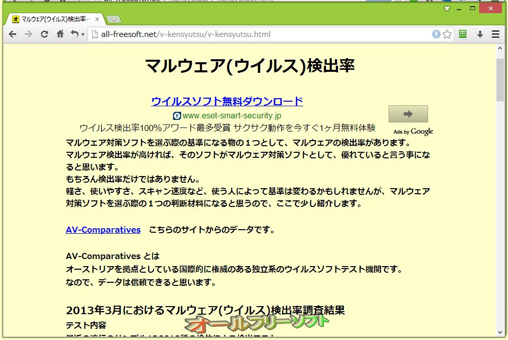 CoolNovo--起動時の画面--オールフリーソフト
