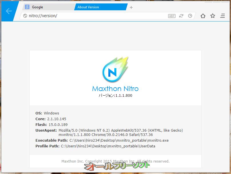Maxthon Nitro--1.1.1.800 Beta--オールフリーソフト