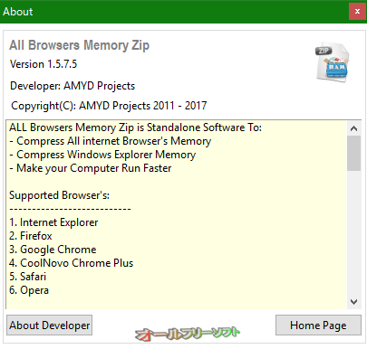 All Browsers Memory Zip--About--オールフリーソフト