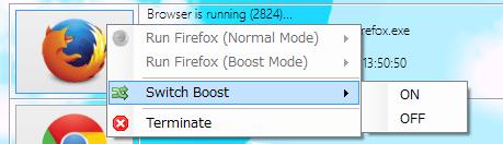 Browser Booster--オールフリーソフト