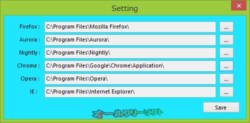 Browser Booster--Setting--オールフリーソフト