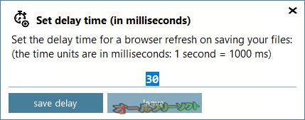 Browser Refresh--オールフリーソフト