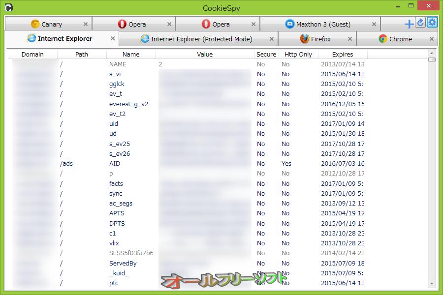 CookieSpy--起動時の画面--オールフリーソフト