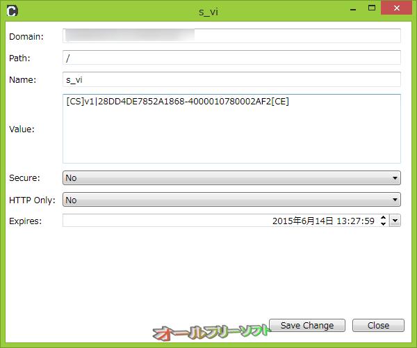 CookieSpy--View--オールフリーソフト