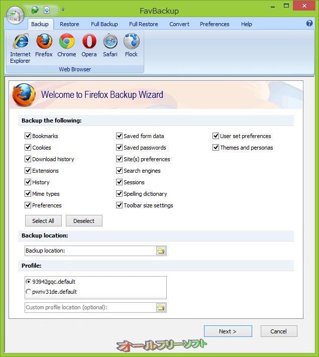 FavBackup--Mozilla Firefox バックアップ--オールフリーソフト