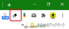 BrowsingData Erase--オールフリーソフト