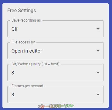 Chrome Capture--オールフリーソフト