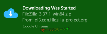 Chrome Online Download Manager--オールフリーソフト