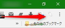 Clickable Links--ツールバーアイコン--オールフリーソフト