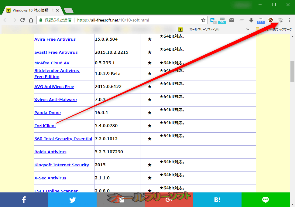 Clone Tab--ツールバーアイコン--オールフリーソフト