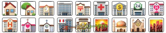 Emoji Keyboard--オールフリーソフト