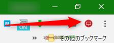 Fast Screenshot--オールフリーソフト