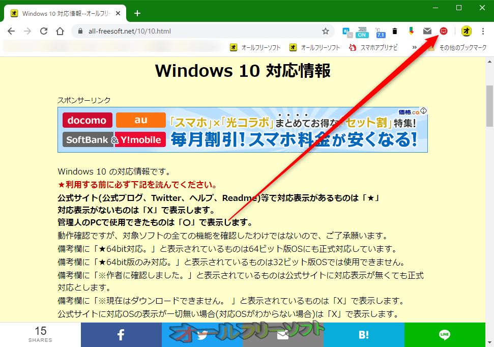 Fast Screenshot--ツールバーアイコン--オールフリーソフト