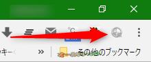 History Limiter Custom----オールフリーソフト