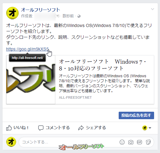 LinkPeelr--ポップアップ表示--オールフリーソフト