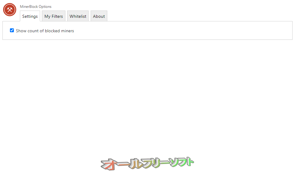 minerBlock--Settingsタブ--オールフリーソフト