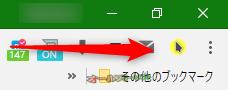 Mouse Click Highlighter--オールフリーソフト
