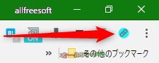 Open Multiple Websites--オールフリーソフト