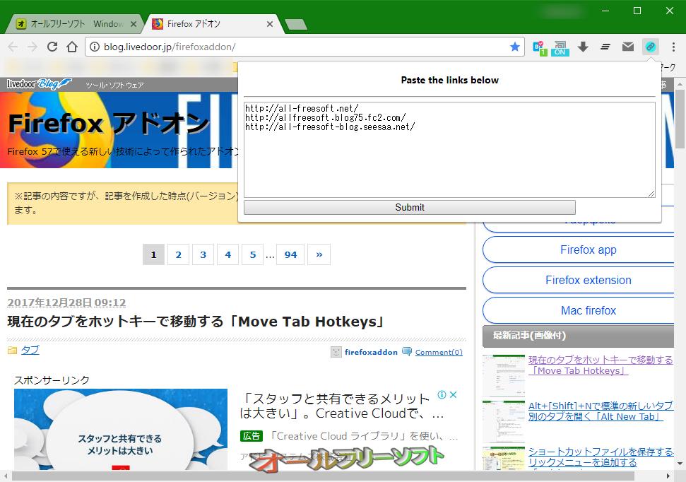 Open Multiple Websites--ポップアップウインドウ--オールフリーソフト