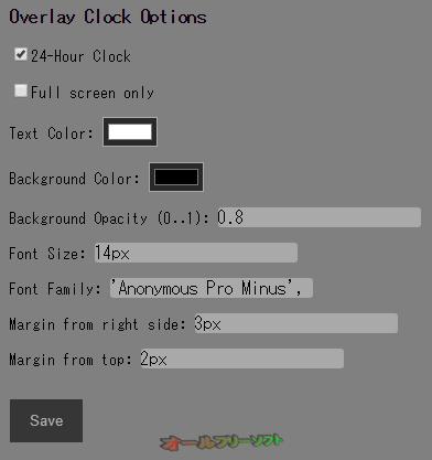 Overlay Clock--オプション--オールフリーソフト