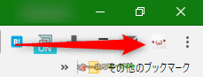 OwO--ポップアップウインドウ--オールフリーソフト