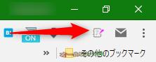 ぱっと保存メモ帳--オールフリーソフト