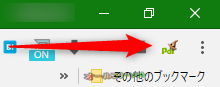PDF Mage--ツールバーアイコン--オールフリーソフト