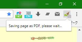 PDF Mage--オールフリーソフト