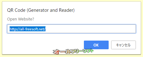 QR Code (Generator and Reader)--オールフリーソフト