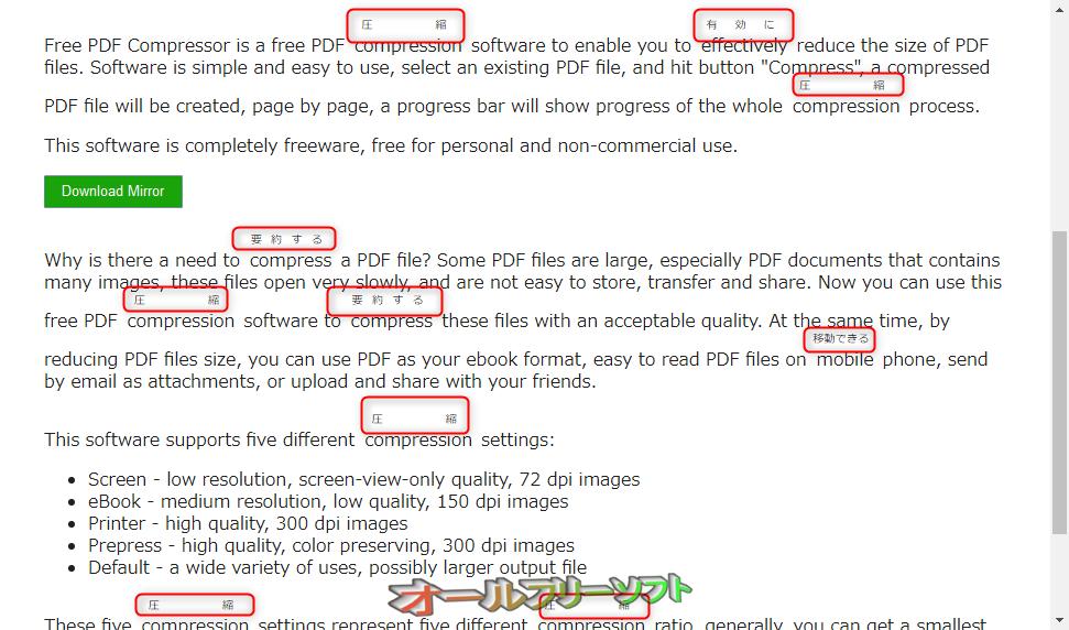 Read Ruby--オールフリーソフト