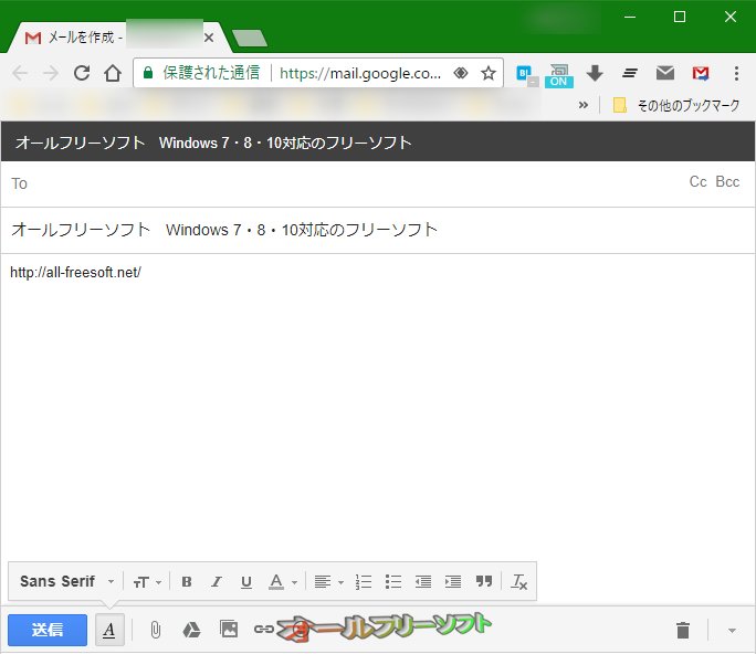Send from Gmail--新規メール作成画面--オールフリーソフト