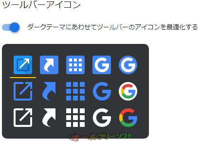 Shortcuts for Google--オールフリーソフト