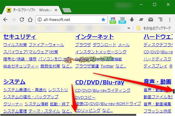 Simple Scrollbar--オールフリーソフト