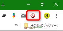 Stop Animations--ツールバーアイコン--オールフリーソフト