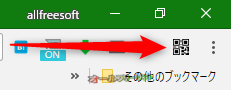 The QR Code Extension--オールフリーソフト